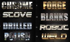 超酷质感的金属艺术字字体样式图片