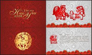 春节传统剪纸贺卡设计矢量素材