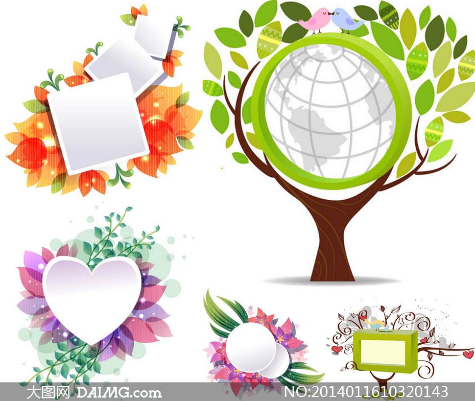 植物元素边框装饰设计创意矢量素材
