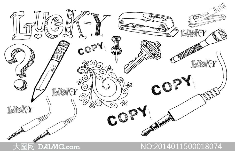 手绘风格办公用品笔刷
