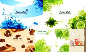 水彩喷溅墨迹与猫头鹰插画矢量素材