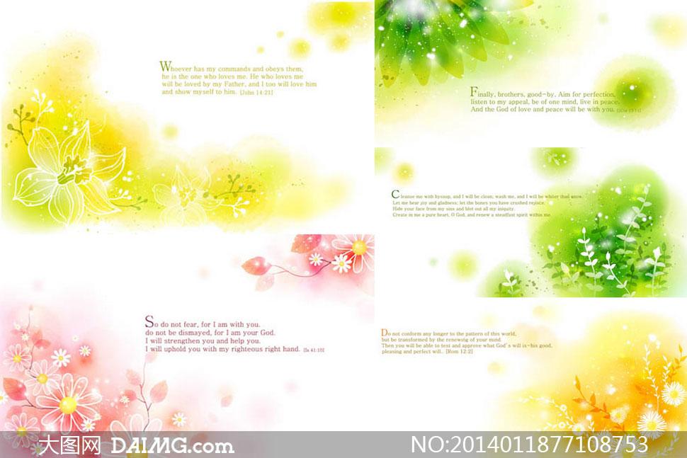 梦幻花卉植物底纹背景设计矢量素材