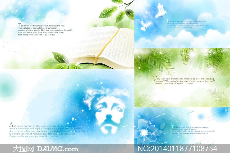树叶书本白鸽蓝天白云背景矢量素材