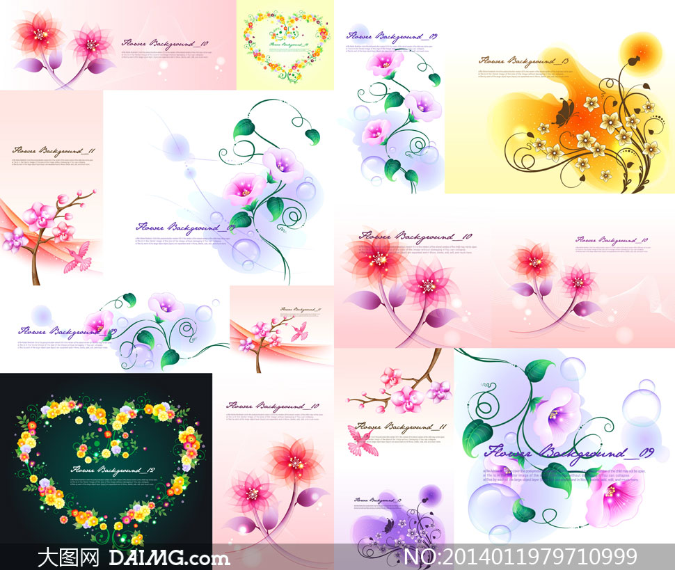 植物花卉图案边框创意设计矢量素材