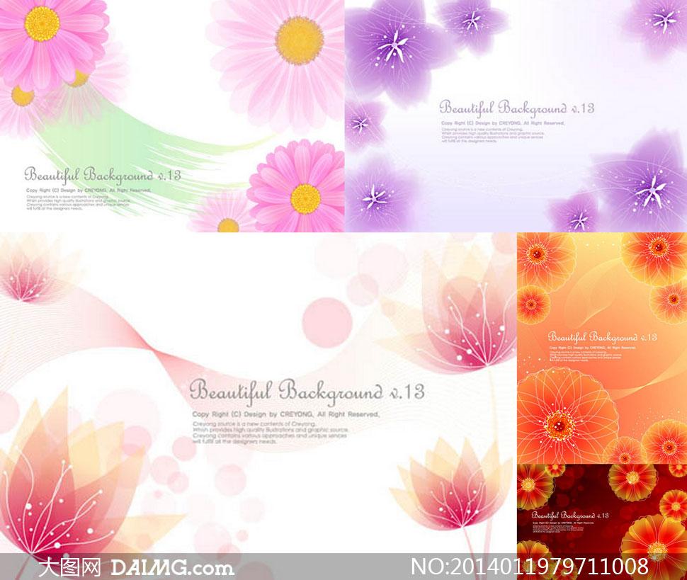 潮流时尚花朵装饰图案设计矢量素材