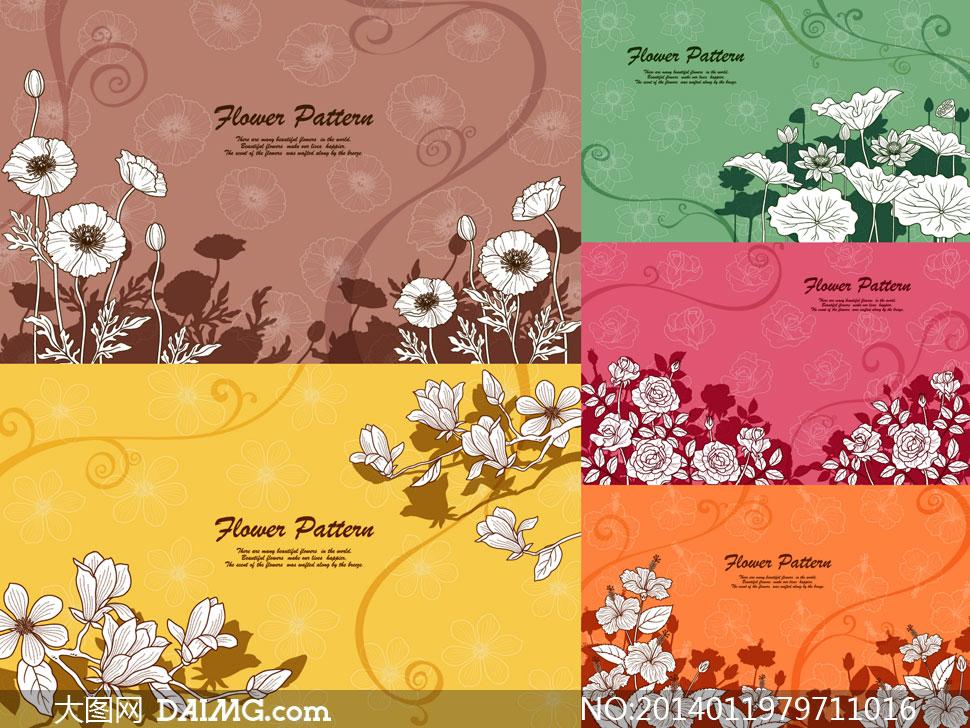 特别说明:  手绘花朵花卉植物图案背景矢量素材下载,压缩包已封装预览