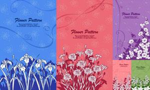 素材 祥云/手绘素描风格花卉花朵植物矢量素材
