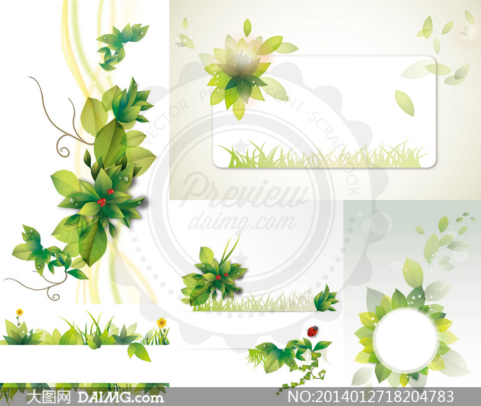 草丛绿叶植物边框创意设计矢量素材