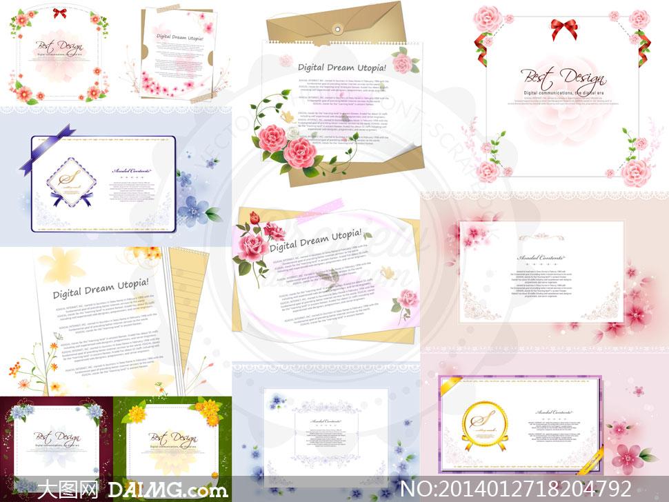 矢量素材矢量图tua丝带蕾丝边框花边装饰花朵圆点花纹虚线花卉蝴蝶结