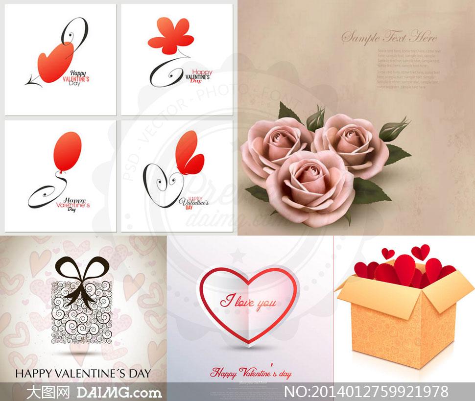 图节日素材情人节创意设计红色玫瑰花逼真质感礼物心形桃心纸箱纸盒