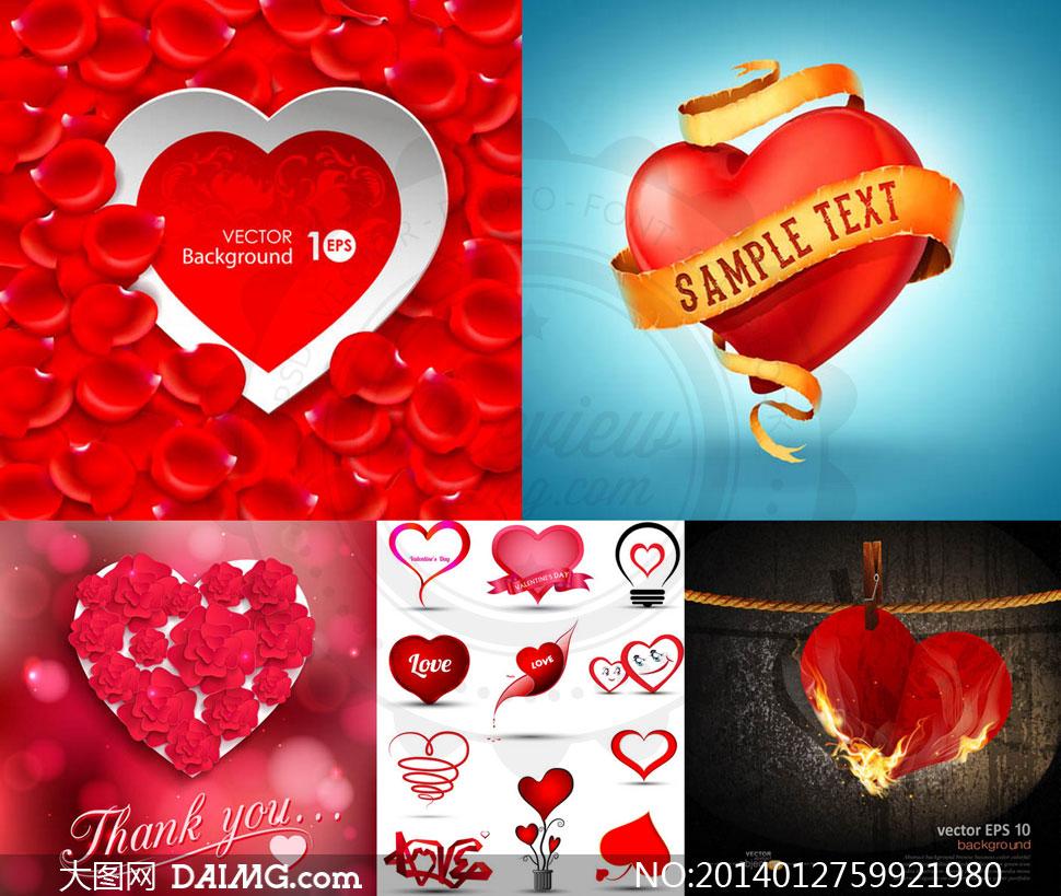 节日素材情人节创意设计红色心形桃心花瓣丝带梦幻火焰火苗绳子夹子