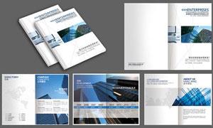 蓝色企业宣传画册模板PSD源文件