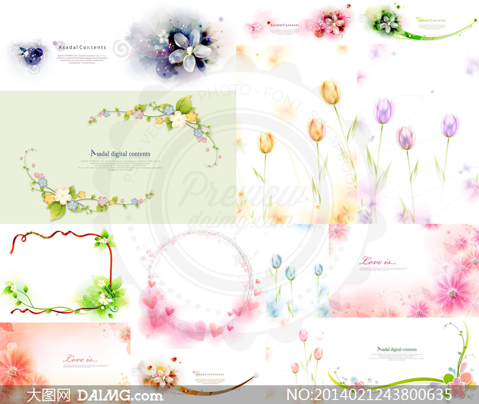 矢量素材矢量图tua花朵花卉植物唯美时尚绿叶线条曲线藤蔓花藤边框花