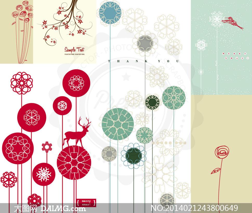 时尚花朵插画图案<font color=red>创意设计</font>矢量素材 - <font color=red>大图</font>网设