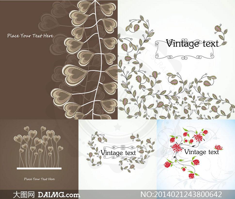 花卉植物图案插画创意设计矢量素材