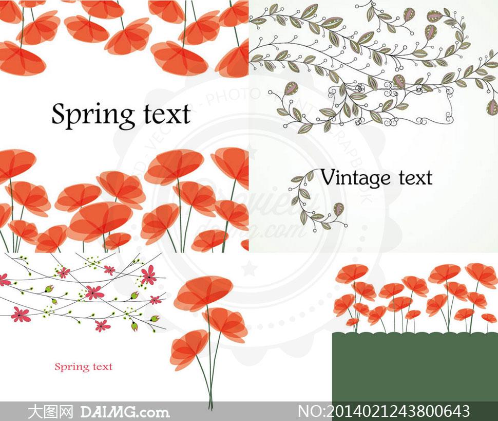 花朵藤蔓装饰图案插画设计矢量素材