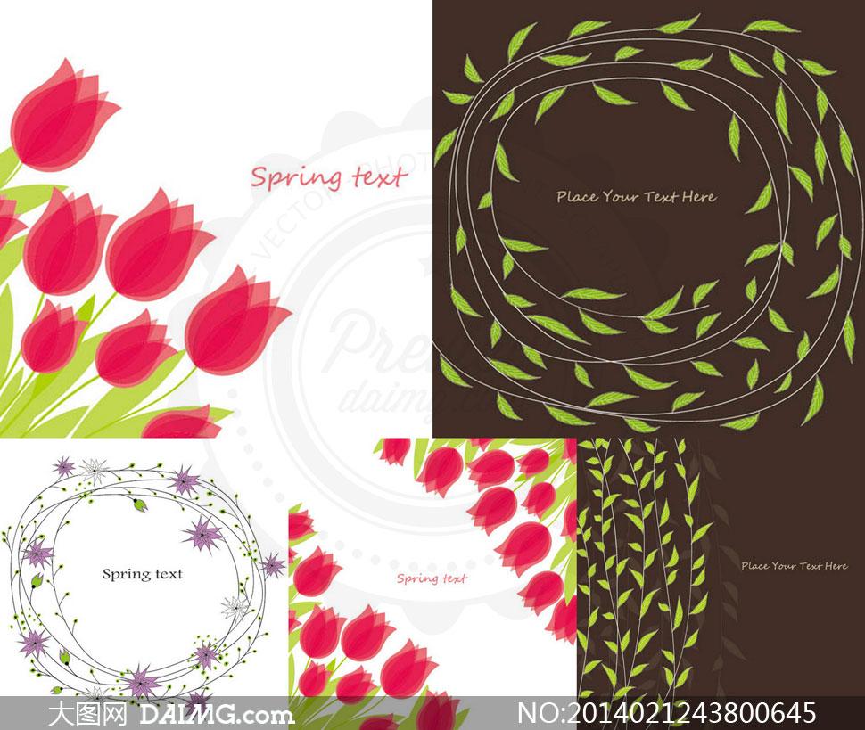 红色的玫瑰花与树叶边框等矢量素材
