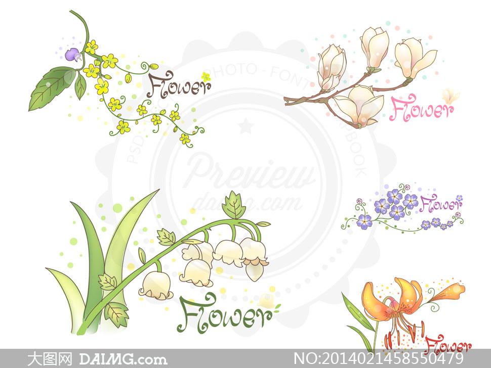 植物花卉图案大全_