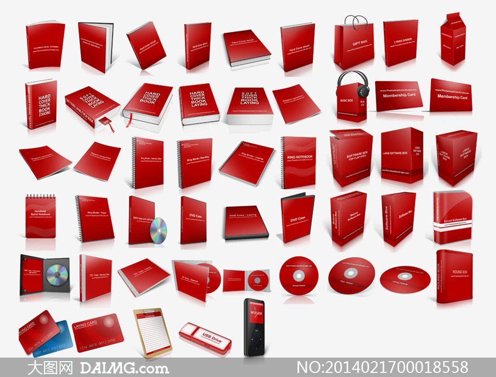 50款产品包装立体效果图ps动作
