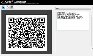 EVEnX QRCode v2.2.0ÖÐÎĶþάÂëÂ˾µ