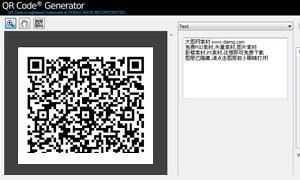 EVEnX QRCode v2.2.0中文二维码滤镜