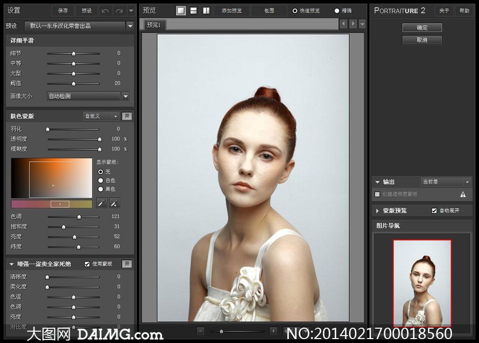 求portraiture.8bf PS磨皮滤镜 for 64位win7 Photoshop CS5 的 谢谢