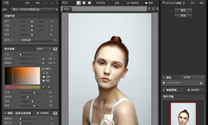 Imagenomic Portraiture v2.3.3.2330中文濾鏡