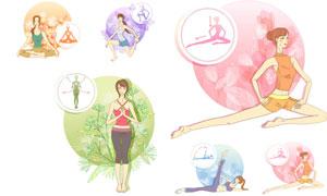 健身锻炼美女人物插画设计矢量素材