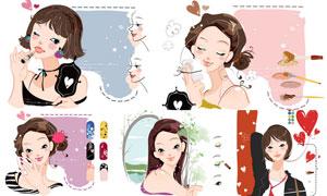 美容化妆美女人物插画设计矢量素材