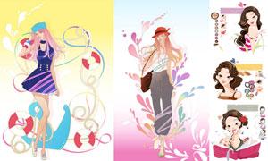 化妆护肤美女人物插画创意矢量素材