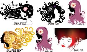 美女人物剪影发型创意设计矢量素材