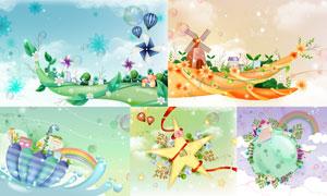 彩虹与风车房子等卡通插画矢量素材