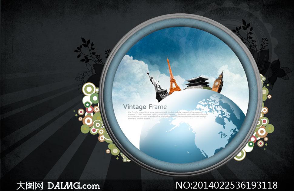 圆形元素装饰的圆边框psd分层素材