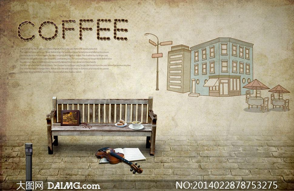 长椅咖啡杯与素描房等PSD分层素材