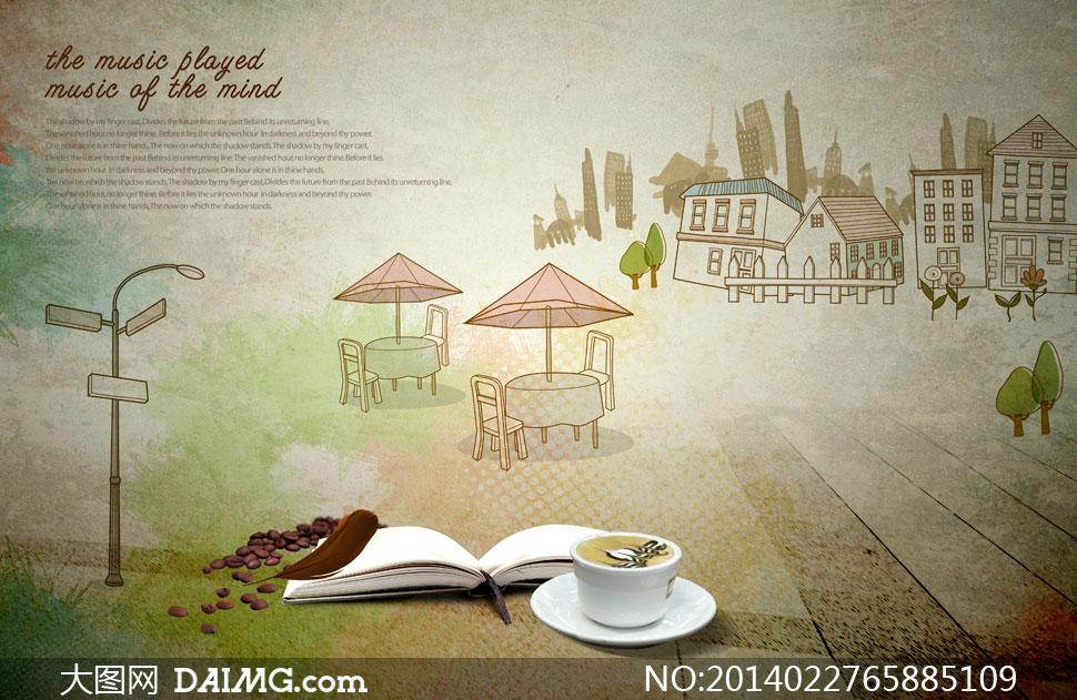 素描咖啡杯咖啡豆树木木地板遮阳伞路灯椅子房子篱笆