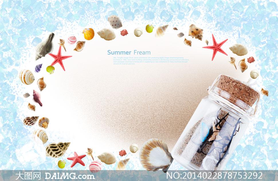 沙滩上的海星贝壳瓶子psd分层素材