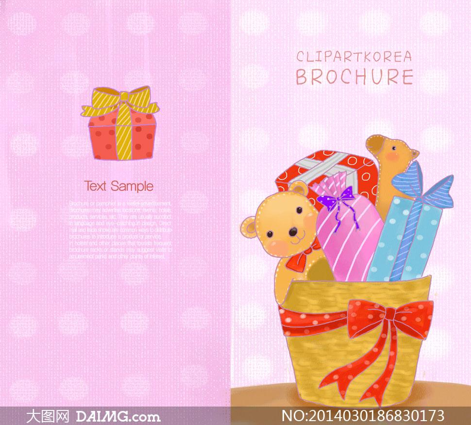 手绘糖果与礼物盒设计psd分层素材