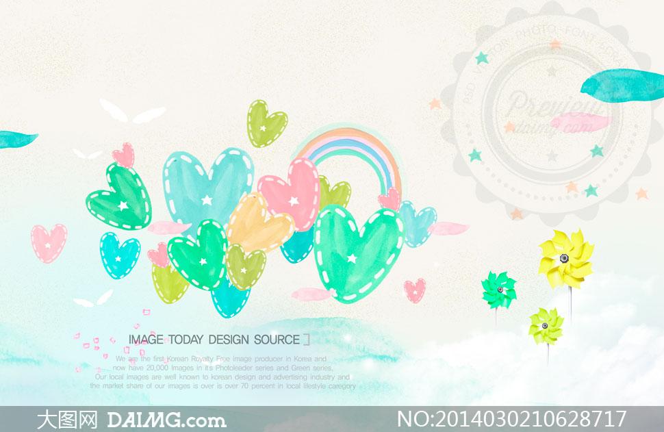 水彩可爱卡通心形图案psd分层素材