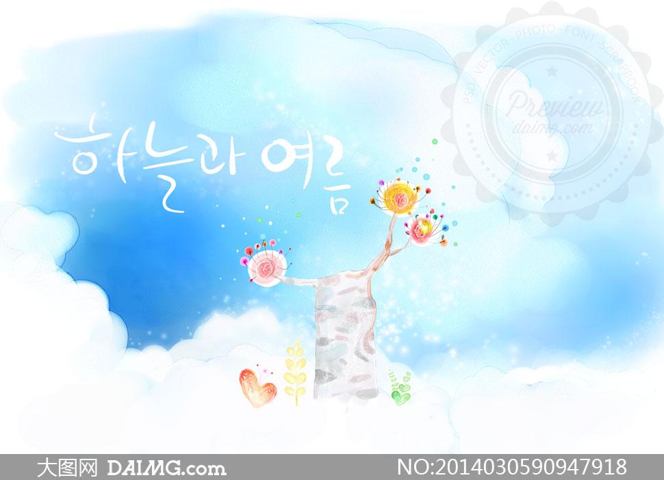 设计插画手绘水彩花朵 蓝天白云 云朵心形桃心树木大
