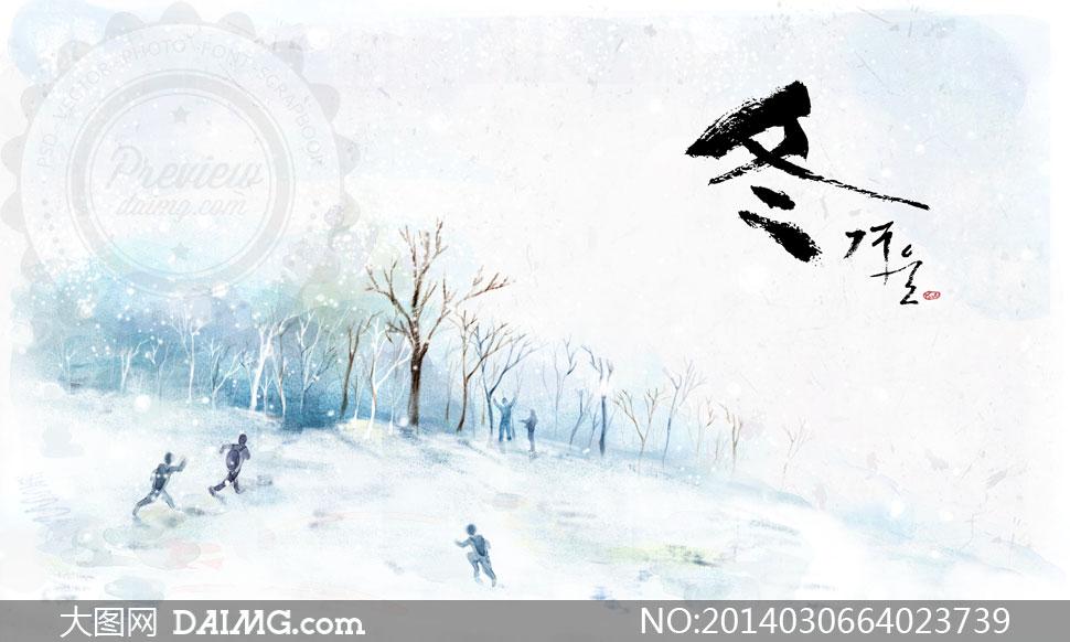 冬天白雪人物插画设计psd分层素材