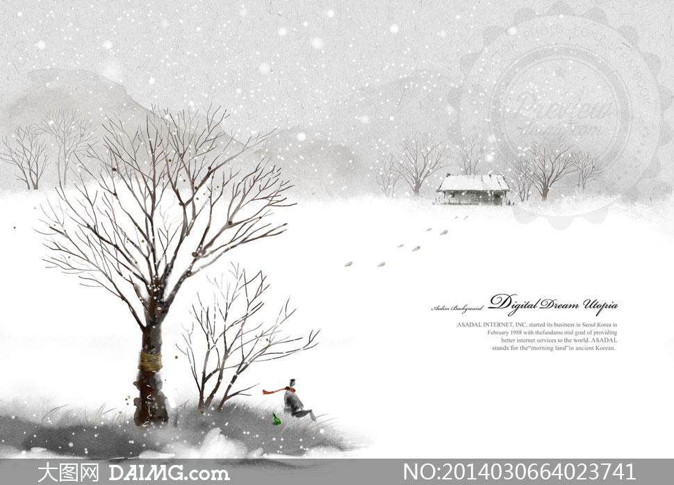创意设计插画卡通树木大树房子房屋脚印下雪雪天雪景白雪雪地远山大山