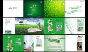 绿色花茶画册设计模板矢量素材