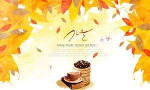 咖啡杯与桶里的咖啡豆PSD分层素材