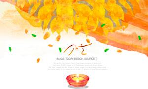水彩树叶与点着的蜡烛PSD分层素材