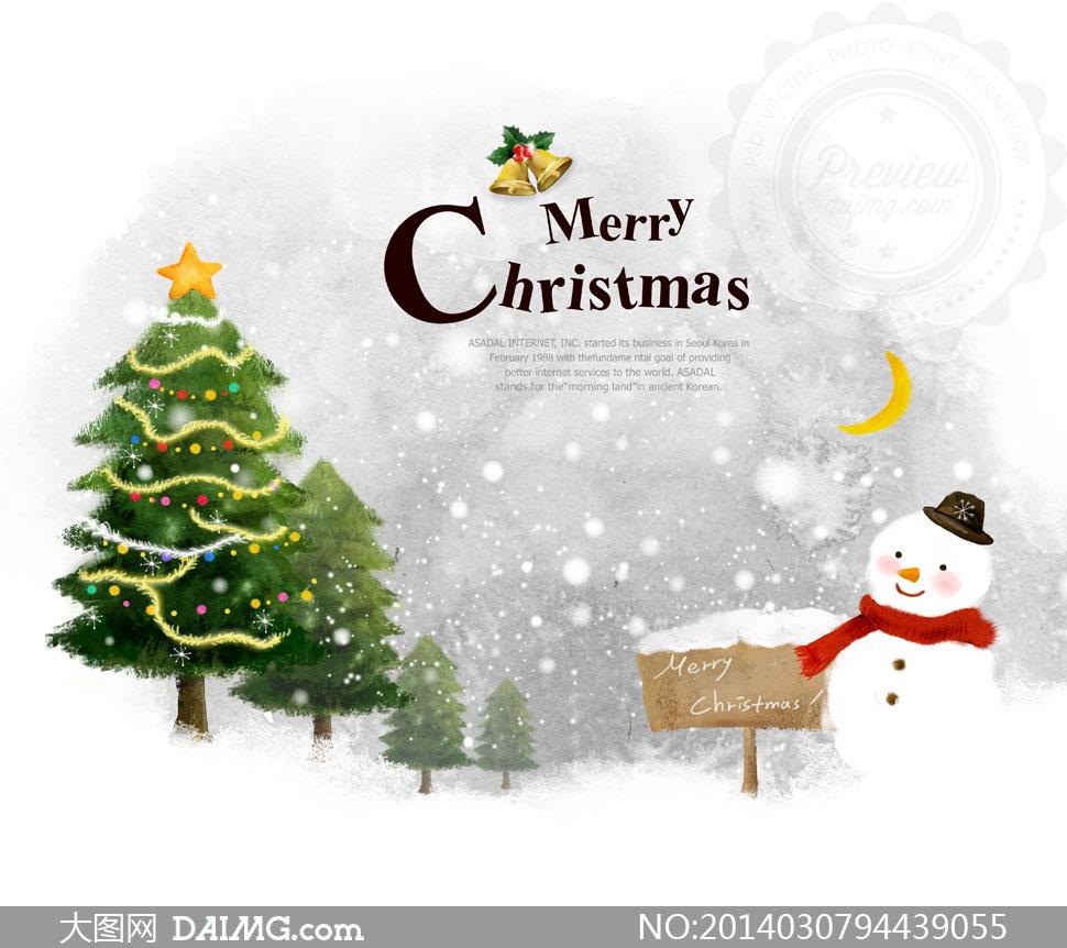 冬天圣诞树与可爱雪人psd分层素材