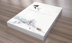雪人茅草屋与人物插画PSD分层素材