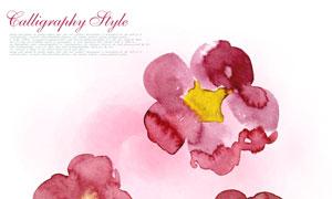 水彩風格花朵圖案創意PSD分層素材