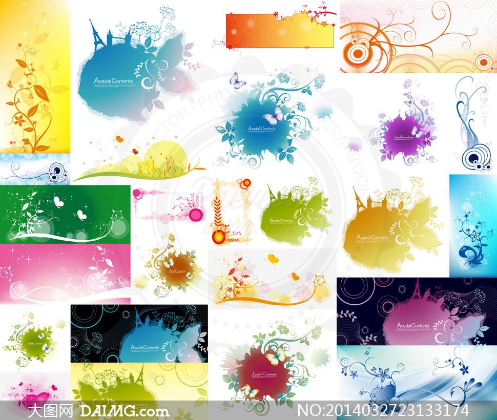 时尚花纹边框线条蝴蝶图案矢量素材