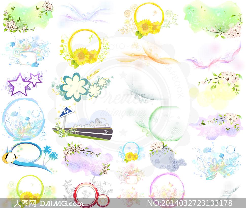 边框圆圈与手绘花朵植物等矢量素材