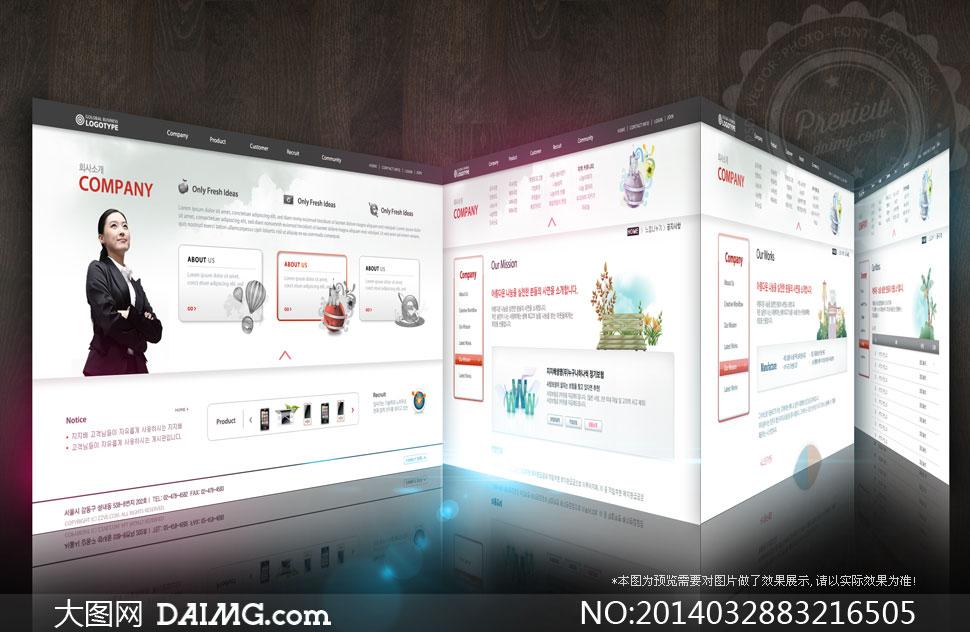 插画元素网站页面设计psd源文件